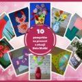 10 pomysłów na prezent z okazji Dnia Matk
